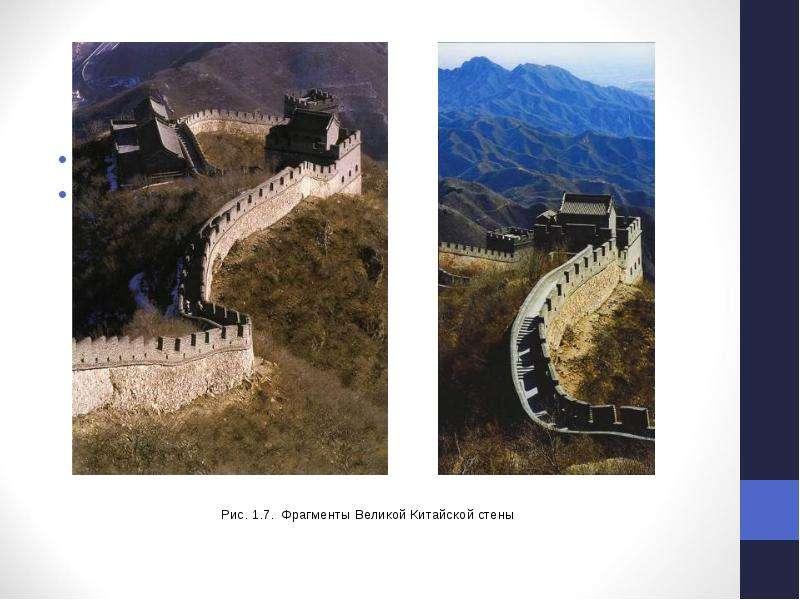 Художественная культура Древнего Китая, рис. 22