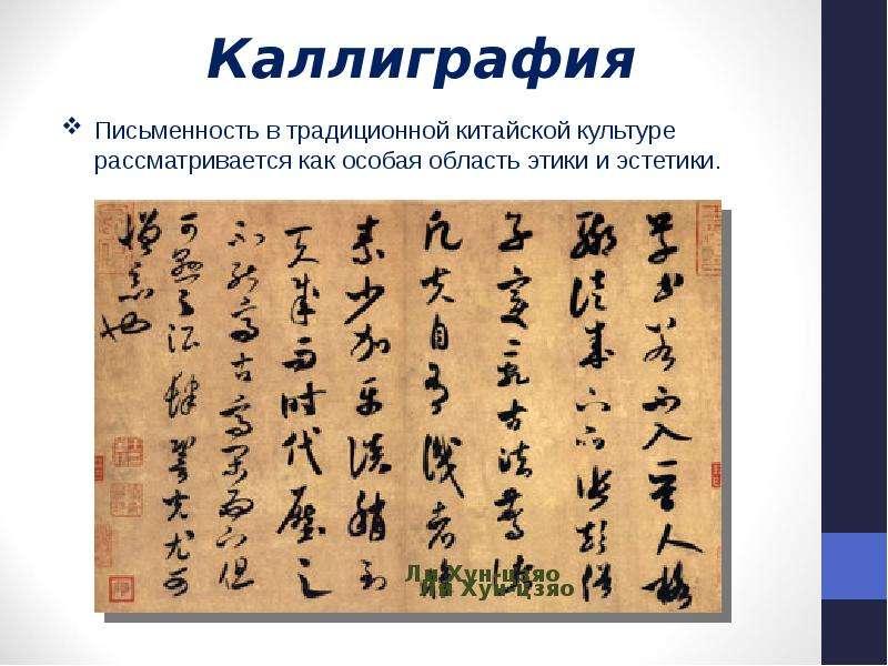 ru. wikipedia. org/wiki