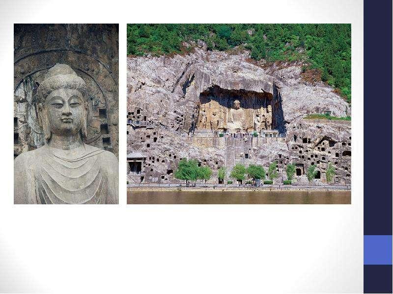 Художественная культура Древнего Китая, рис. 64