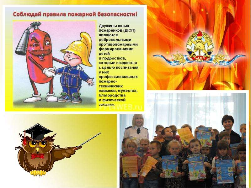 Родительское собрание «Безопасность наших детей в наших руках», слайд 10