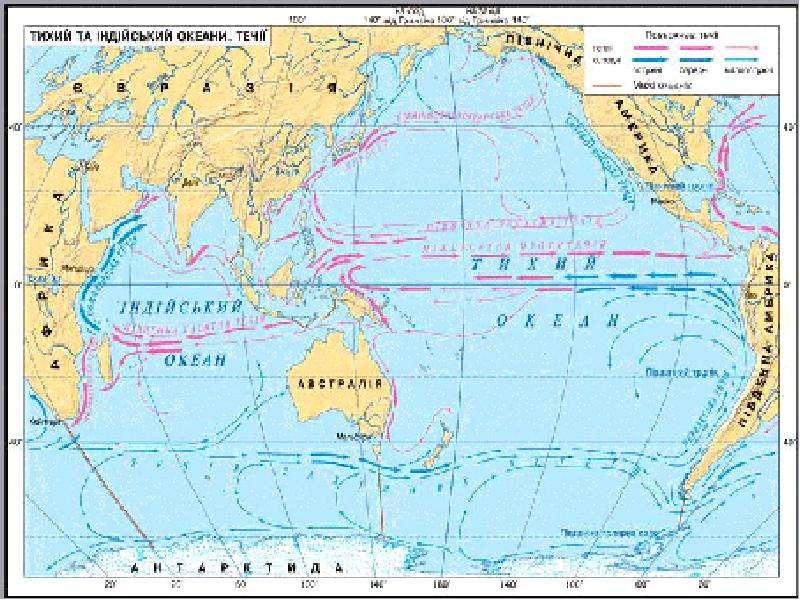 Теплые и холодные течения Мирового океана, слайд 10