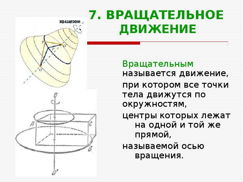 Знак движение налево картинка найдешь учебные