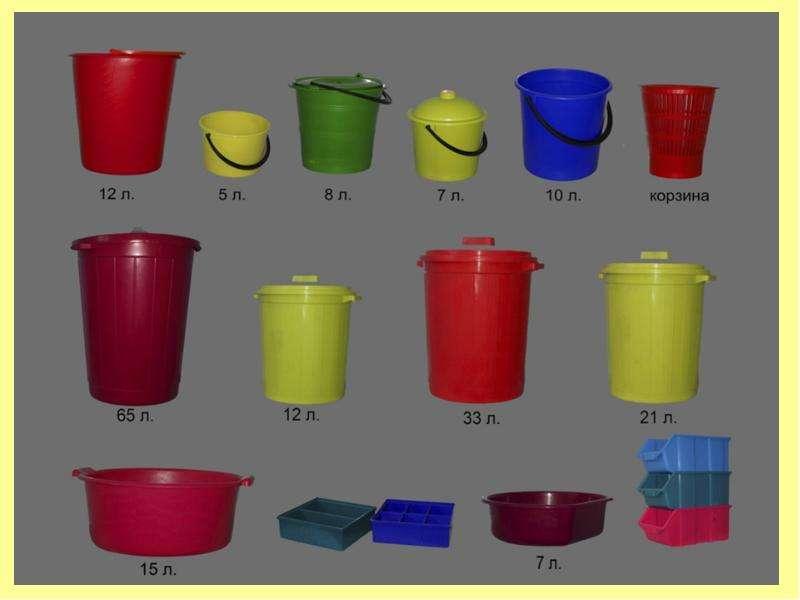 Пластические массы и изделия на их основе, слайд 62