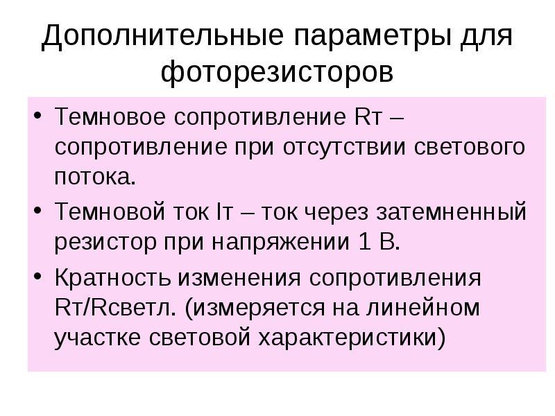 Алексей аббасов саратов фото