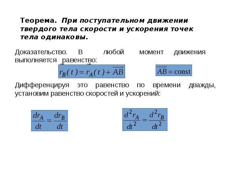 Физические величины и их математическая размерность, слайд 20