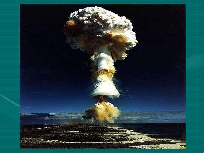очаг ядерного поражения картинки наличии