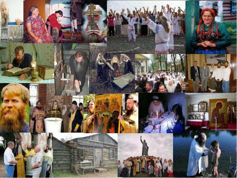 Старообрядцы. Старообрядческая церковь св. Георгия Победоносца, слайд 22