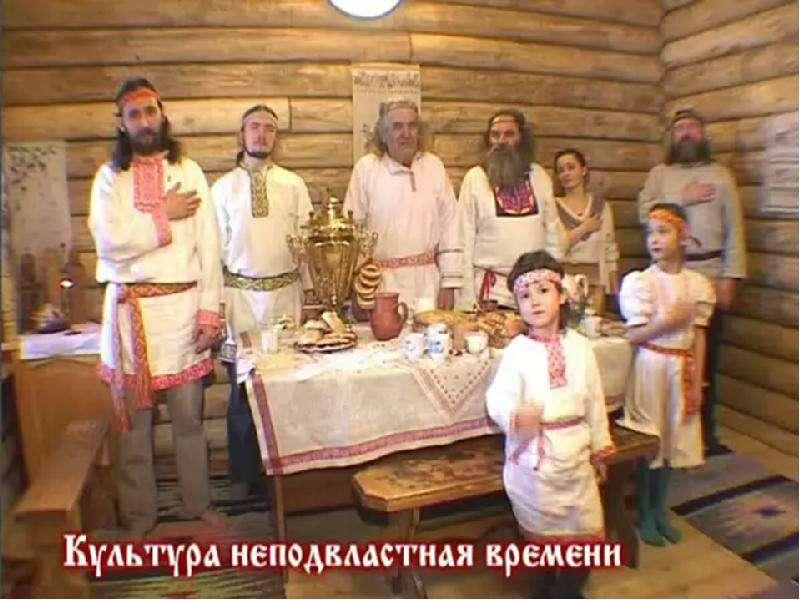 Старообрядцы. Старообрядческая церковь св. Георгия Победоносца, слайд 23