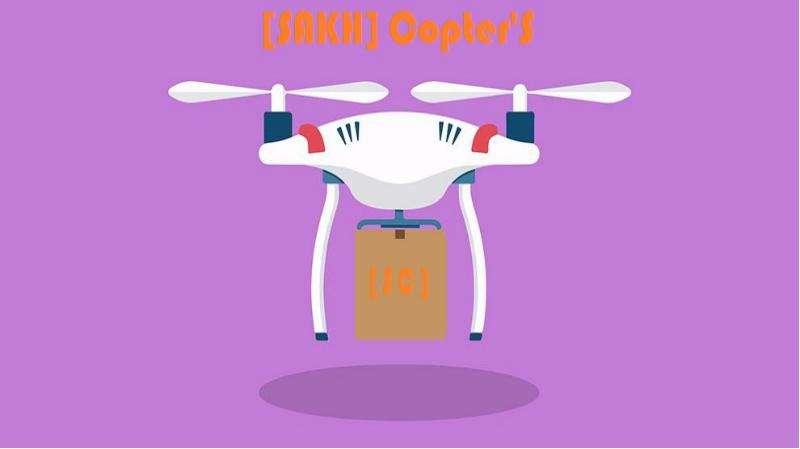 Инновационный проект дрона-доставщика