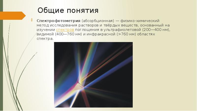 Фото объектов солнечной системы разочаровался