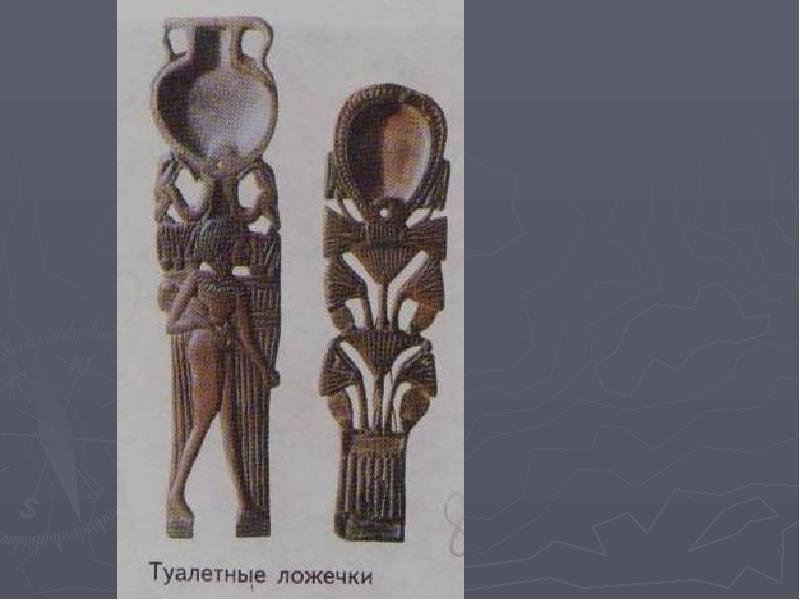 Украшения в жизни древних обществ, слайд 12