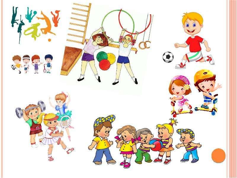 Изучение влияния физической культуры и спорта на формирование ЗОЖ у подростков, слайд 9
