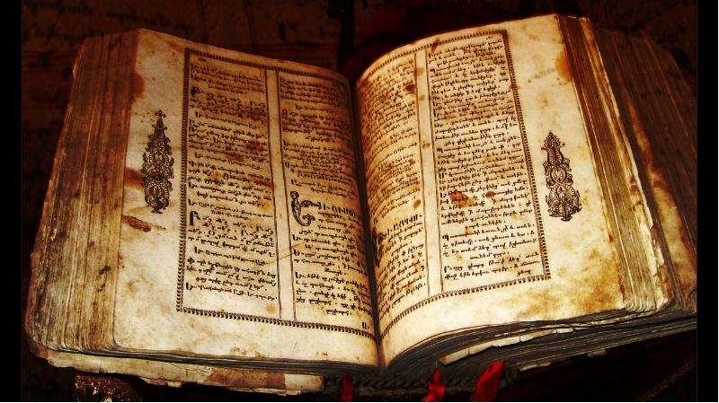 Библейский цикл (древняя книга), слайд 5