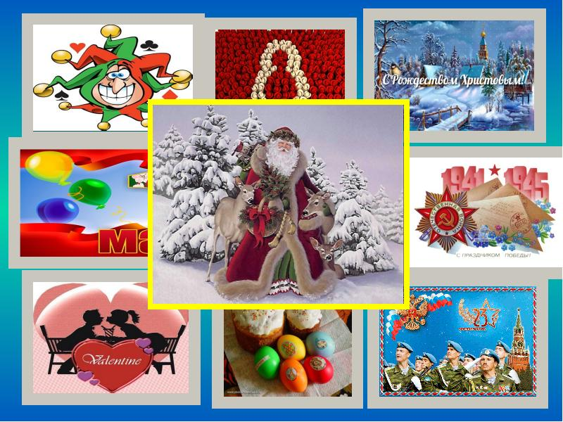 """Creating a holiday card """"Holidays in Russia and Britain"""""""