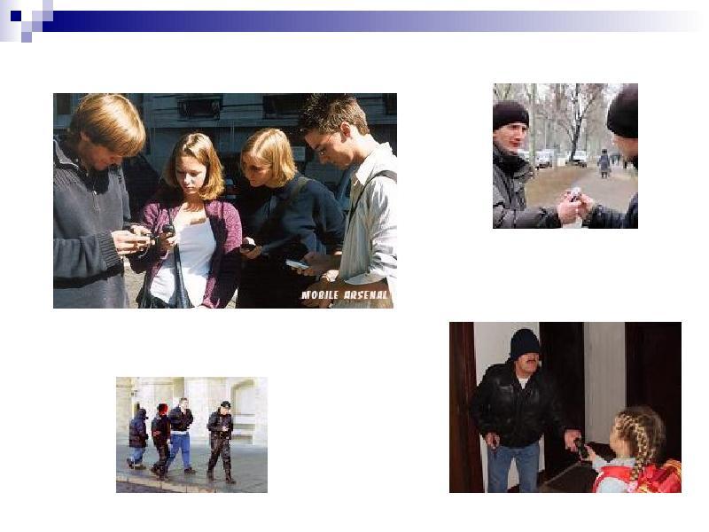 Опасен ли для школьников мобильный телефон, слайд 7