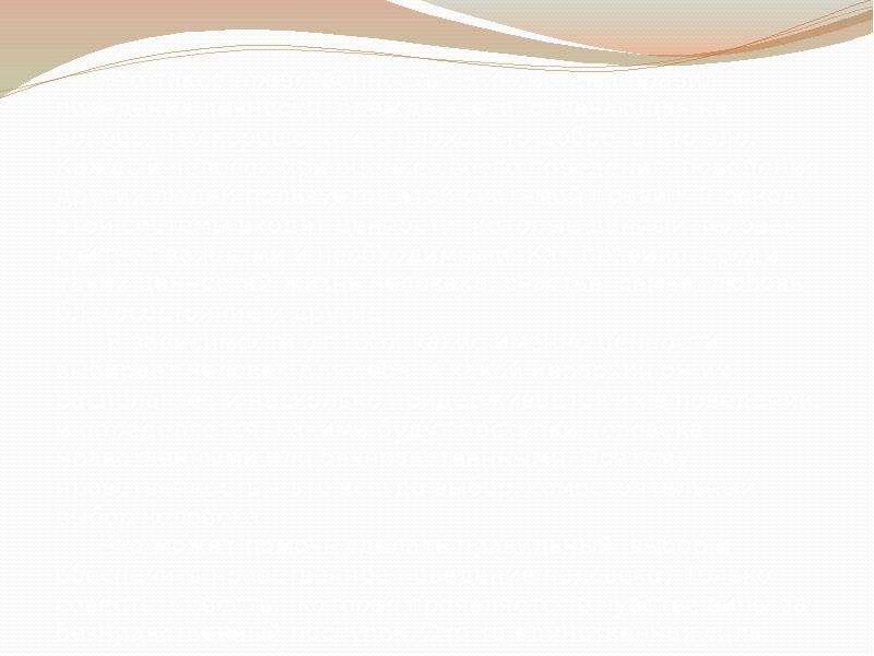 Сжатое изложение. Приемы сжатия текста, слайд 4