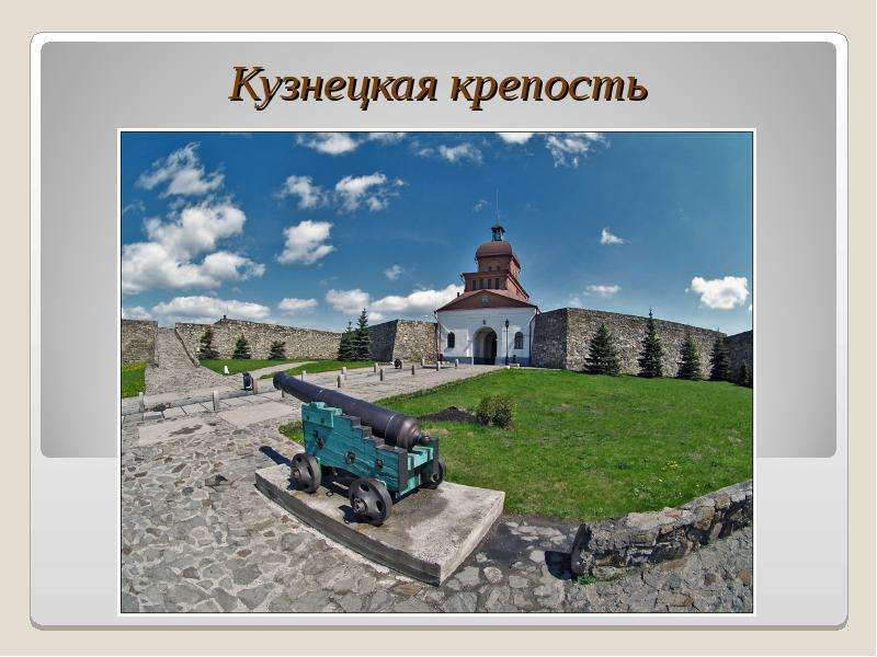 https://mypresentation.ru/documents_6/b8c040f513db00c54d09a792bb0e5091/img5.jpg