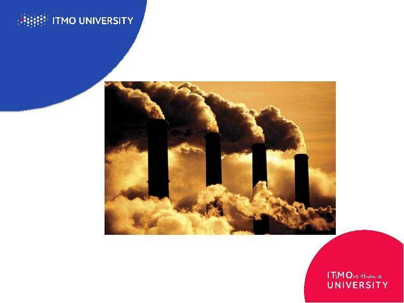 Разработка методики измерений содержания загрязняющих веществ в выбросах топливосжигающих установок промышленных предприятий, слайд 3