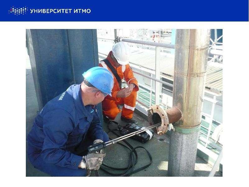 Разработка методики измерений содержания загрязняющих веществ в выбросах топливосжигающих установок промышленных предприятий, слайд 10