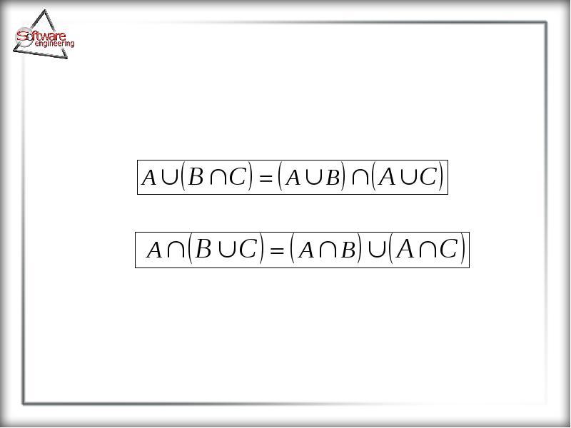 Основные понятия теории множеств, слайд 26