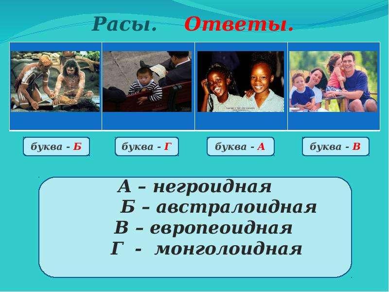 Использование упражнений по развитию мышления на уроках географии, слайд 8