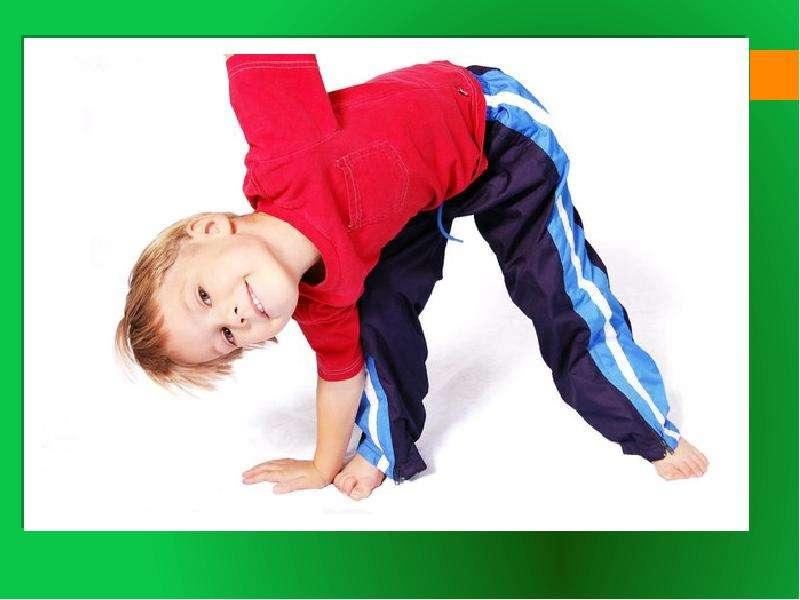 Возникновение физических упражнений, слайд 11