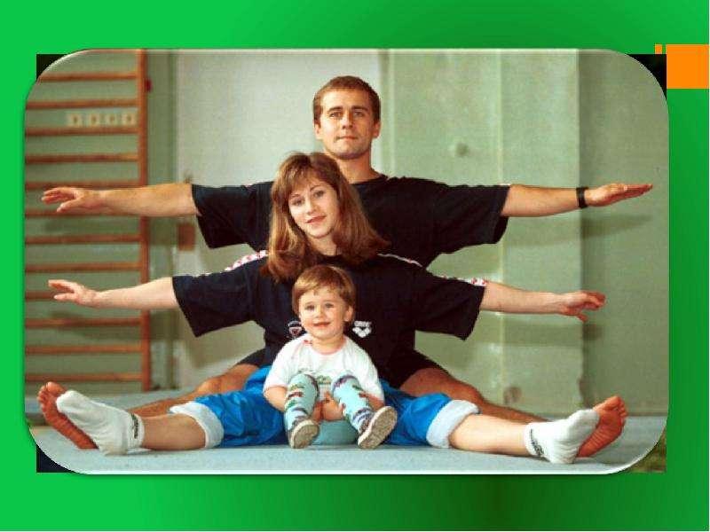 Возникновение физических упражнений, слайд 12