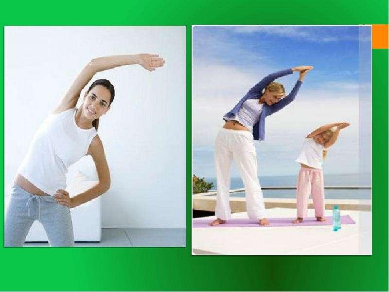 Возникновение физических упражнений, слайд 13