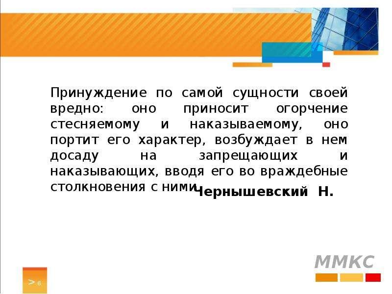 Маркировка пищевой безопасности и внедрение системы НАССР, слайд 6
