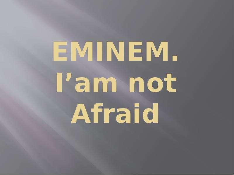 Презентация Eminem. Я не боюсь