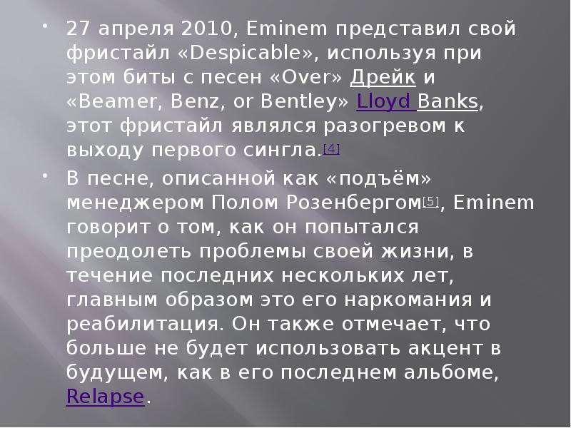 27 апреля 2010, Eminem представил свой фристайл «Despicable», используя при этом биты с песен «Over»