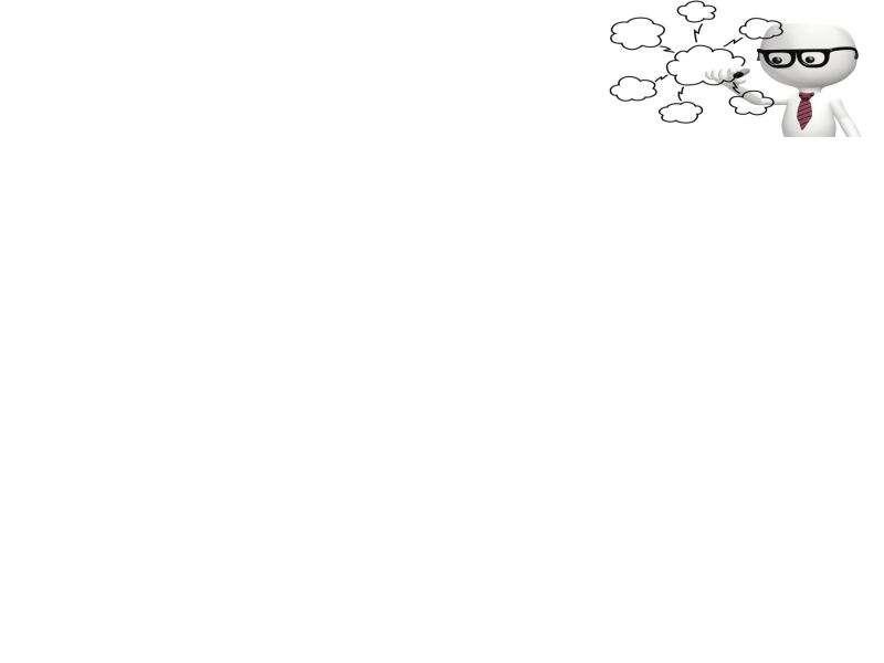 ЕГЭ Пишем комментарий к сформулированной проблеме текста, слайд 13