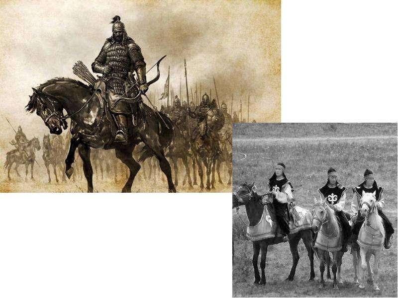 Республика Алтай. История. Быт алтайского народа, слайд 25