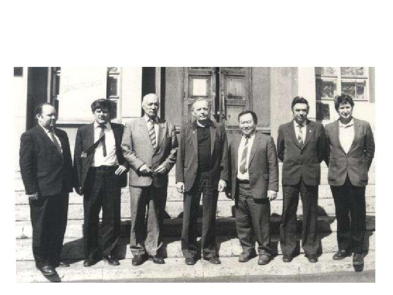 Республика Алтай. История. Быт алтайского народа, слайд 35