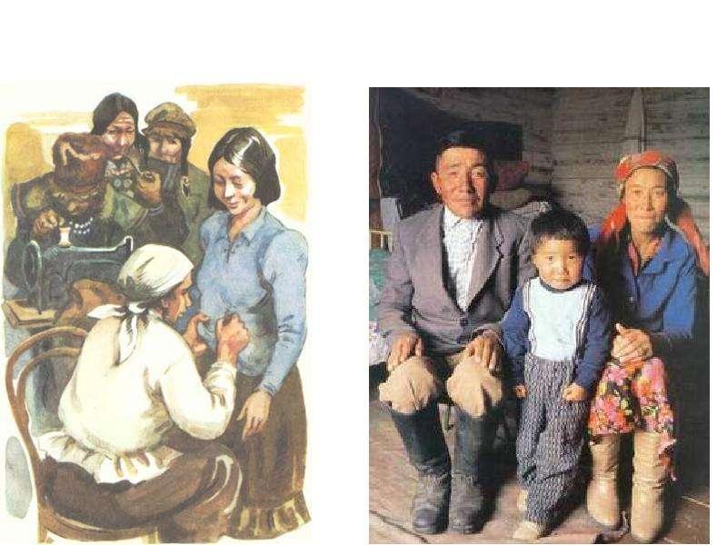 Республика Алтай. История. Быт алтайского народа, слайд 39