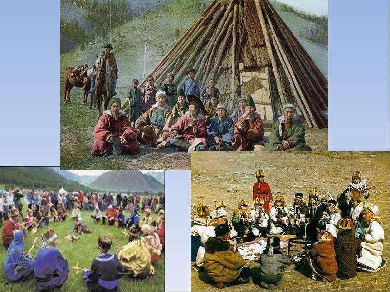 Республика Алтай. История. Быт алтайского народа, слайд 5