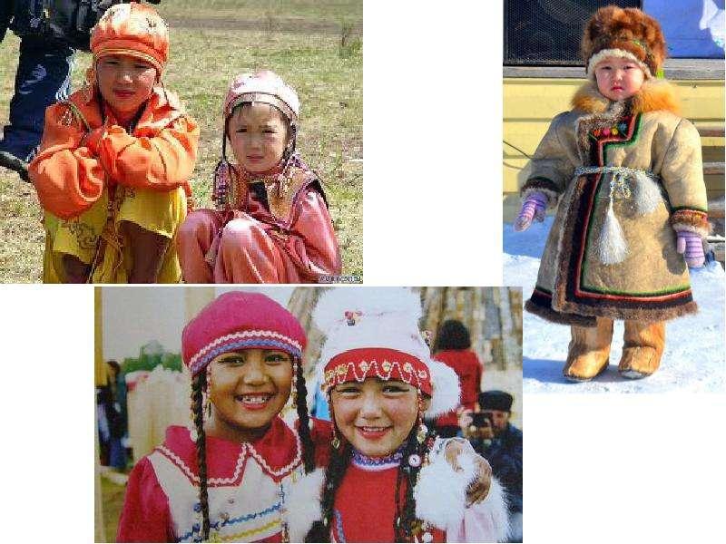 Республика Алтай. История. Быт алтайского народа, слайд 42