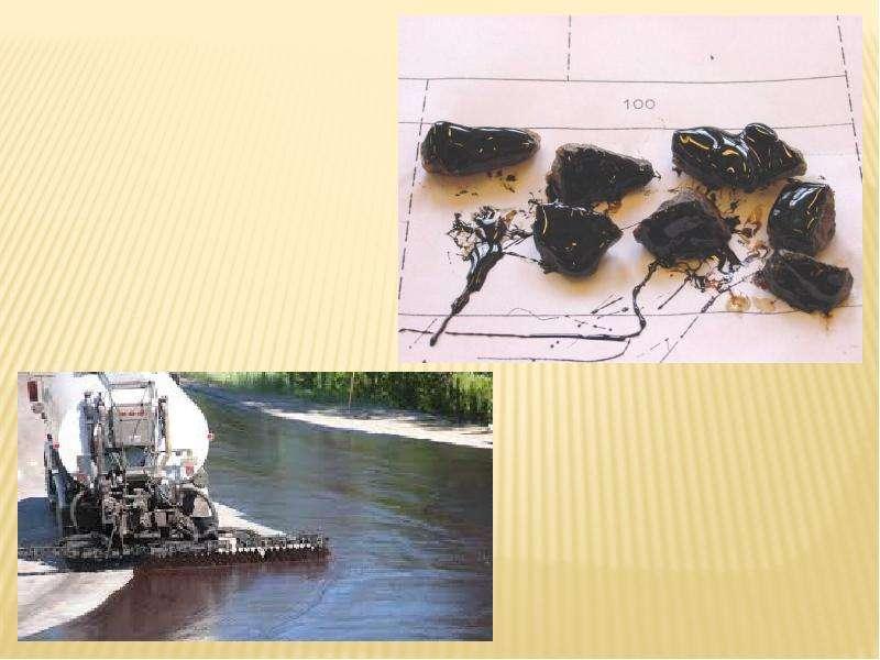 Контроль стабильности результатов анализа при определении температуры хрупкости нефтяных битумов, слайд 5