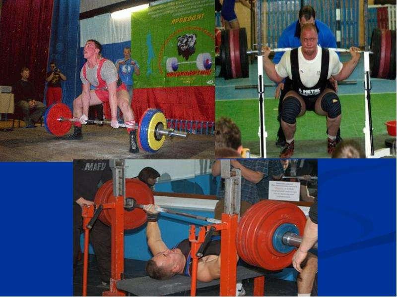 Развитие физических качеств спортсменов, слайд 34