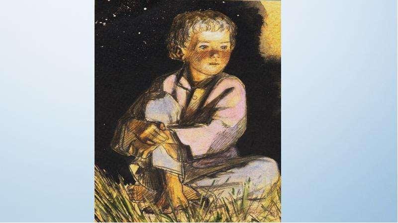 Описание мальчиков в рассказе Тургенева «Бежин луг», слайд 9