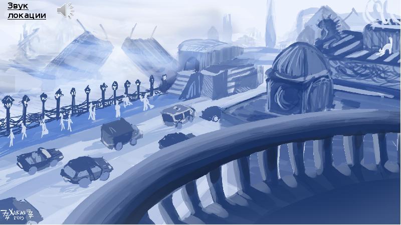 Путешествие из Петербурга в Москву или «Великие похождения Удачника». Игра, слайд 12