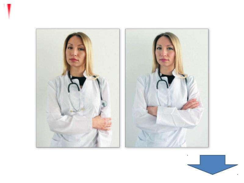 Основы медицинской коммуникации, слайд 28