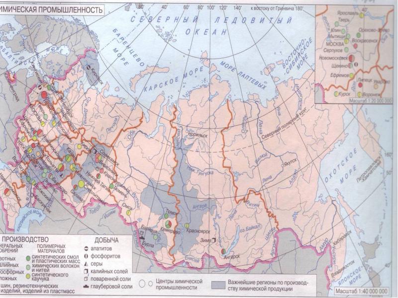 Химический комплекс России. Состояние, перспективы развития, слайд 15