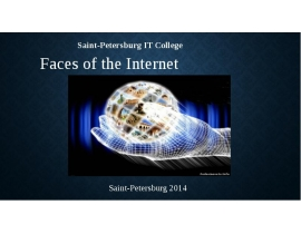 Saint-Petersburg IT College. Faces of the Internet