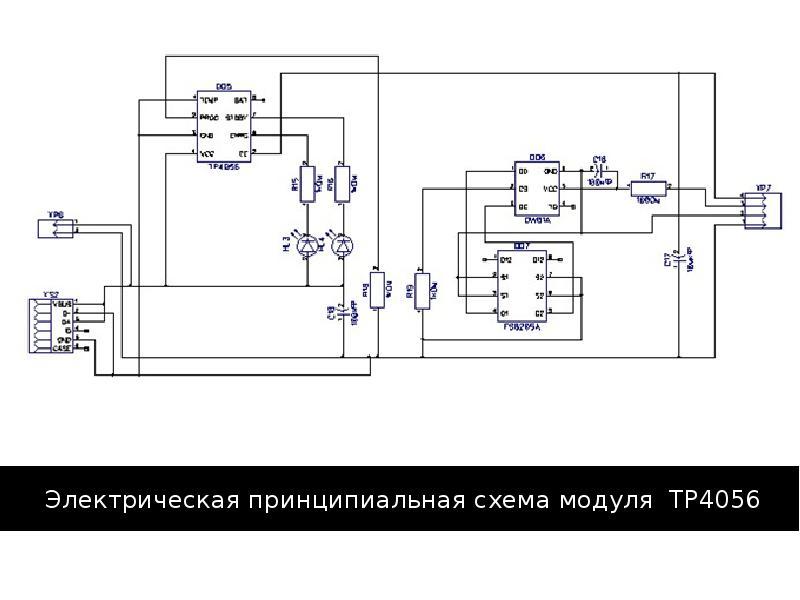 Электрическая принципиальная схема модуля TP4056