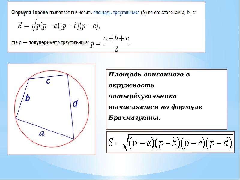 Вычисление площади многоугольника. Формула Пика, рис. 3