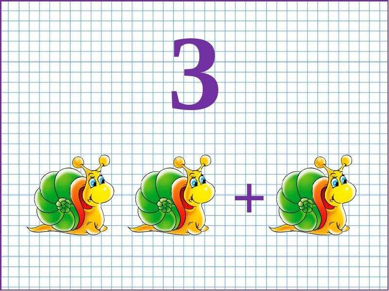 математические картинки в составе чисел лучшего порно