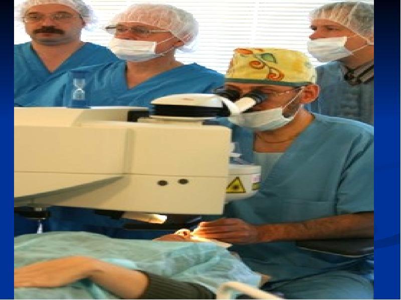 Лазеры. Лазерное излучение и его основные параметры. Лазерная медицина, слайд 37