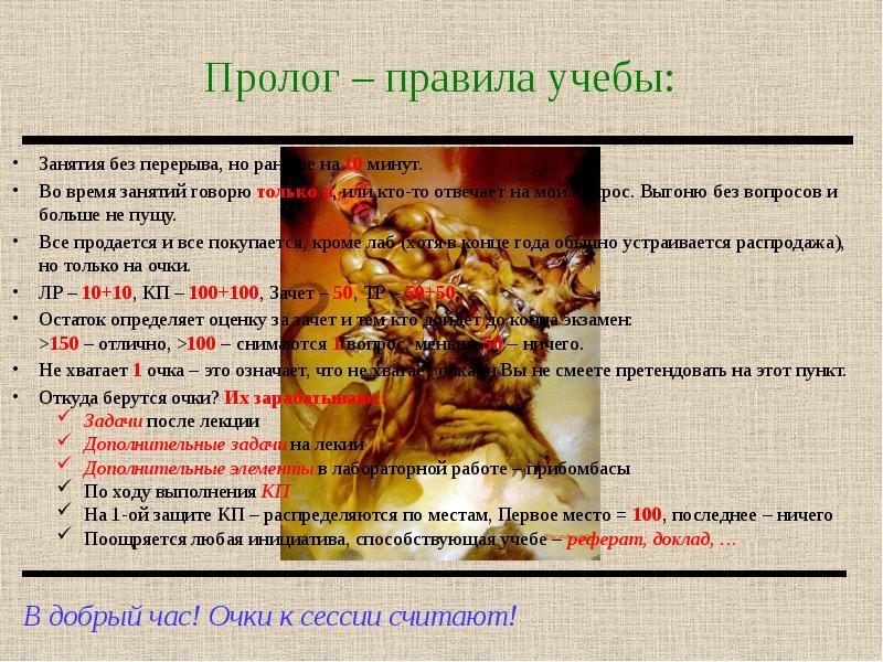 Презентация Изображение. Структура оптического изображения