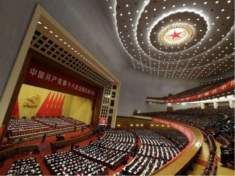 Партийная система Китайской Народной Республики, слайд 5